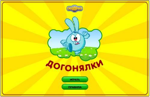 Рулетка онлайн русская интернет казино